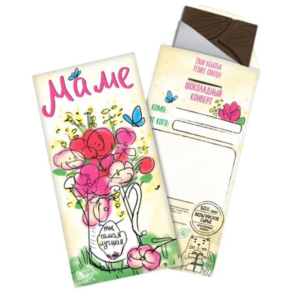 """Шоколад молочный конверт """"Маме"""" 85г."""