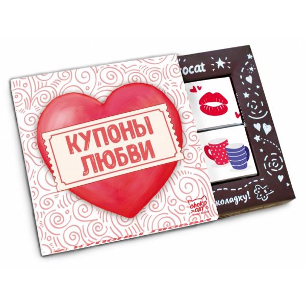"""Шоколад молочный """"Купоны любви"""" 60г."""
