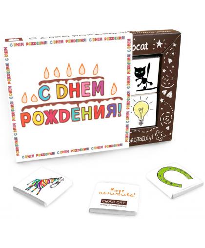 """Шоколад молочный """"С Днём рождения """" 60г."""